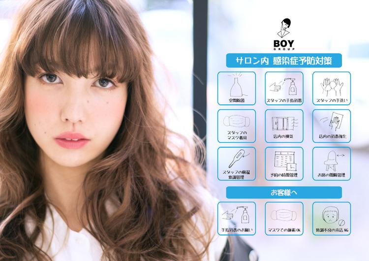 D-BOY 健軍店