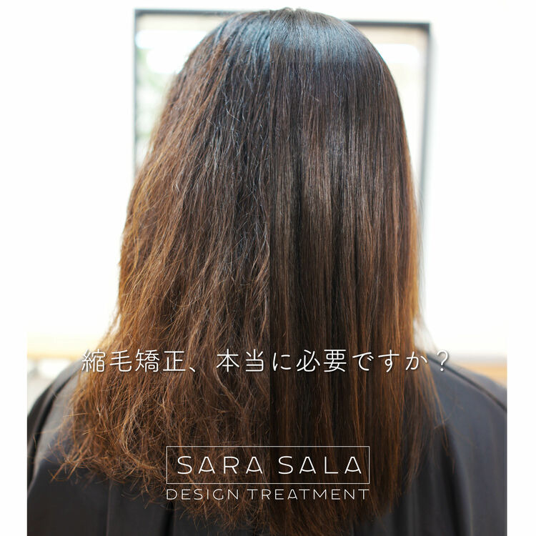 SARA SALA髪質改善サロン 吉祥寺店