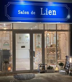 Salon de Lienの外観の画像