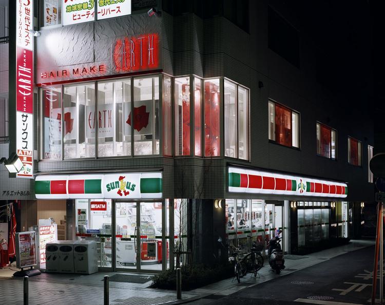 EARTH 大船店の画像
