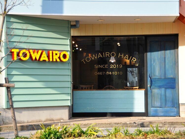 TOWAIRO HAIR