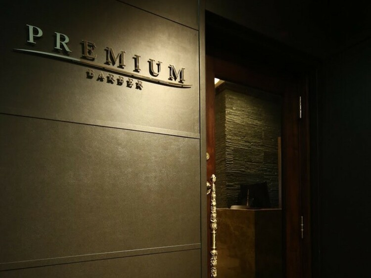 PREMIUM BARBER 新宿店