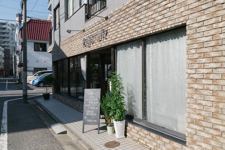 Riganuts 赤羽店