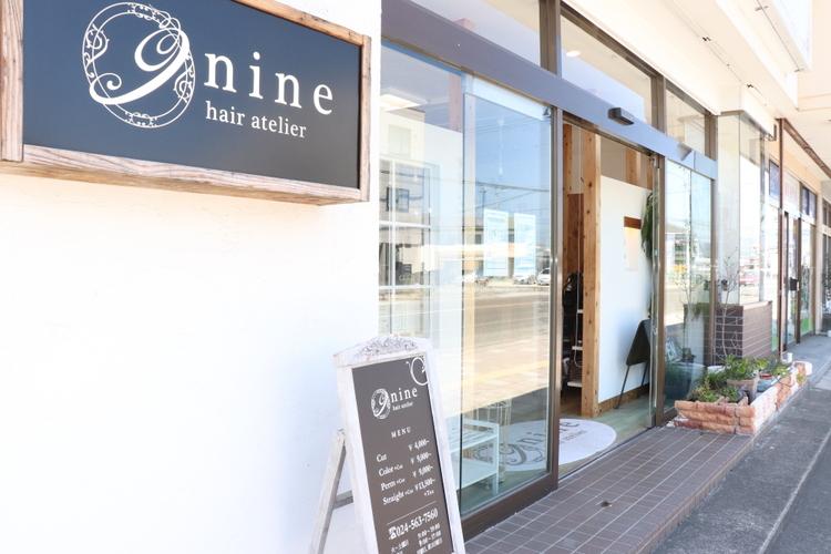 hair atelier nine 森合店の画像