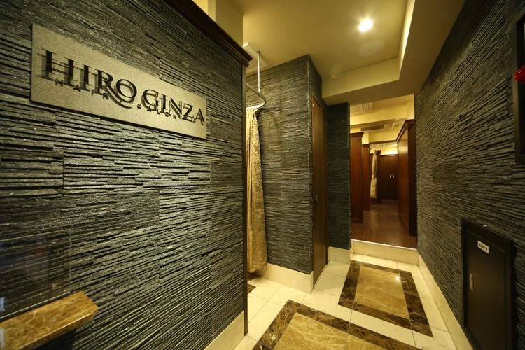 HIRO GINZA 恵比寿店