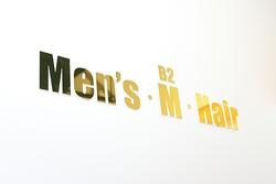 メンズヘア ビーセカンド 草加店の内観の画像