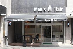 メンズヘア ビーセカンド 草加店の外観の画像