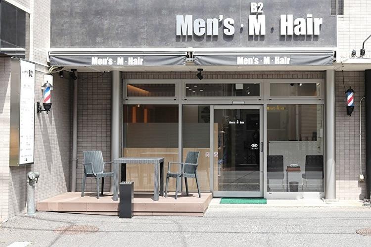 メンズヘア ビーセカンド 草加店