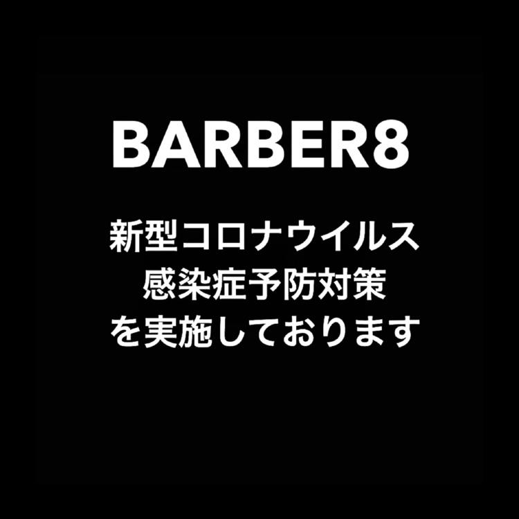 BARBER8