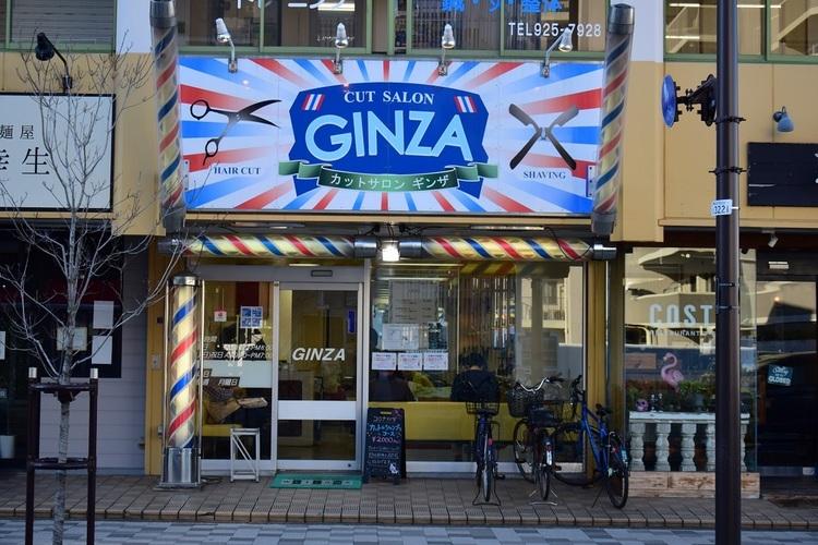 カットサロン GINZA 小手指店の画像