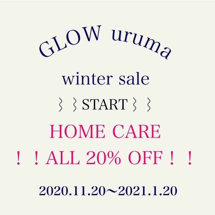 美容室GLOW uruma グロウうるま