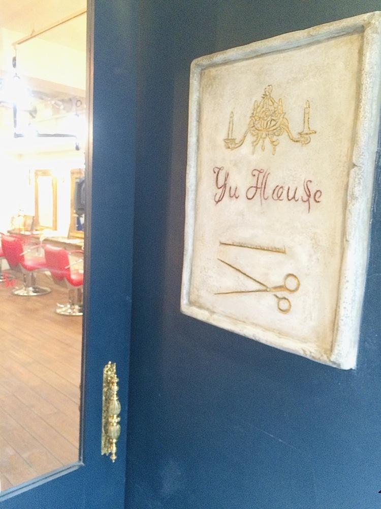 YU HOUSE