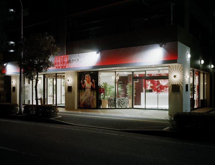 EARTH 稲毛海岸店の画像