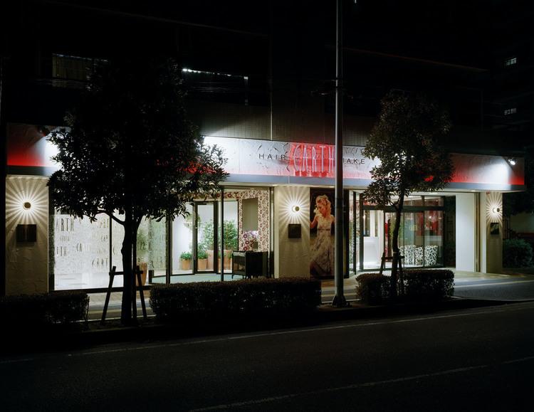 EARTH 稲毛海岸店